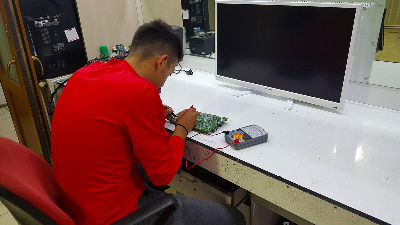 Kayseri LCD Tv Servisi